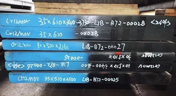 冷作钢Cr12、Cr12MoV、Cr12Mo1V1这三种有何区别?