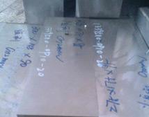 A2冷作模具钢材