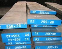 D2(2379)-高耐磨冷作模具钢