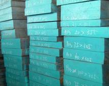 2344(H13)-耐磨压铸热作模具钢