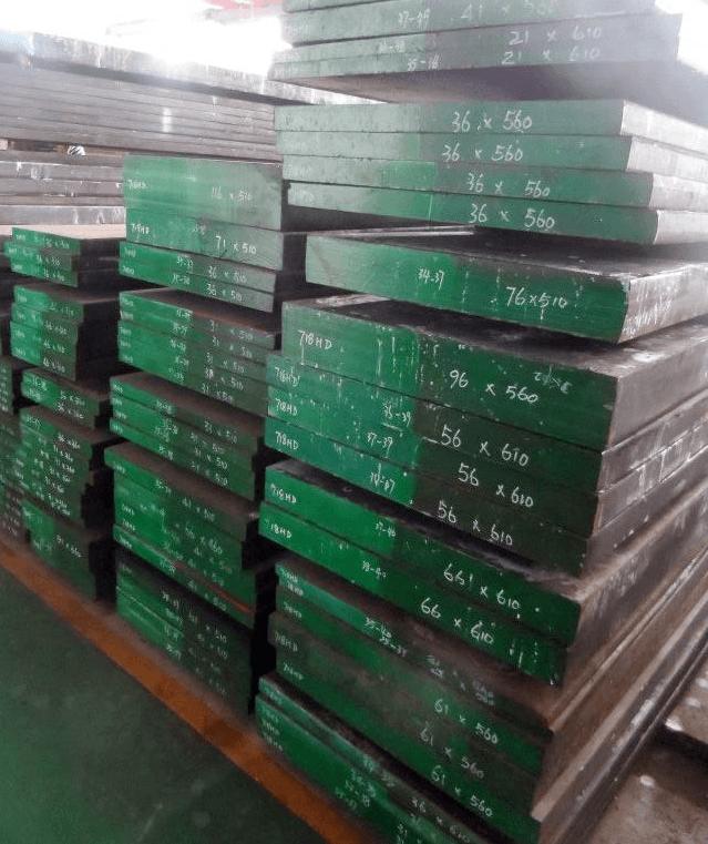 718H塑料模具钢材