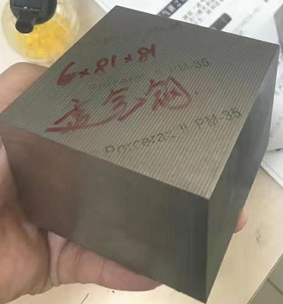 PM-35